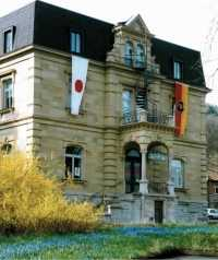 Siebold-Museum