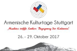 Armenische Gemeinde Baden-Württemberg e.V.